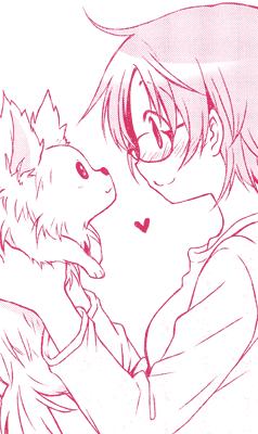 Ikezawa and Tetsuya